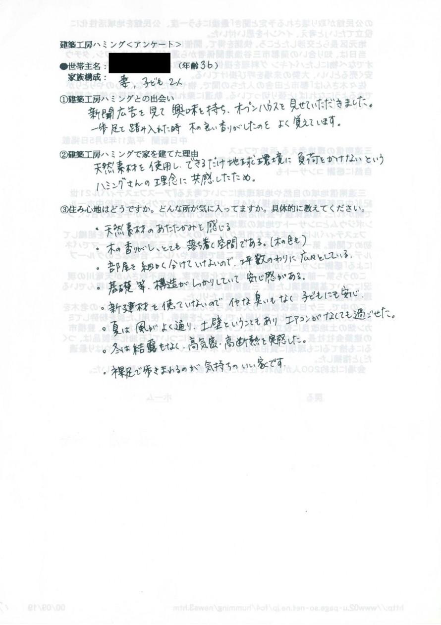fb26e11e71383fd20aea8adb7ae1b256