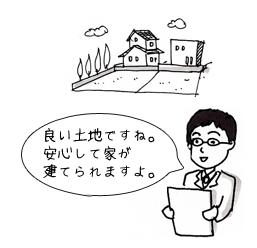 相談会04