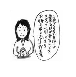 相談会06